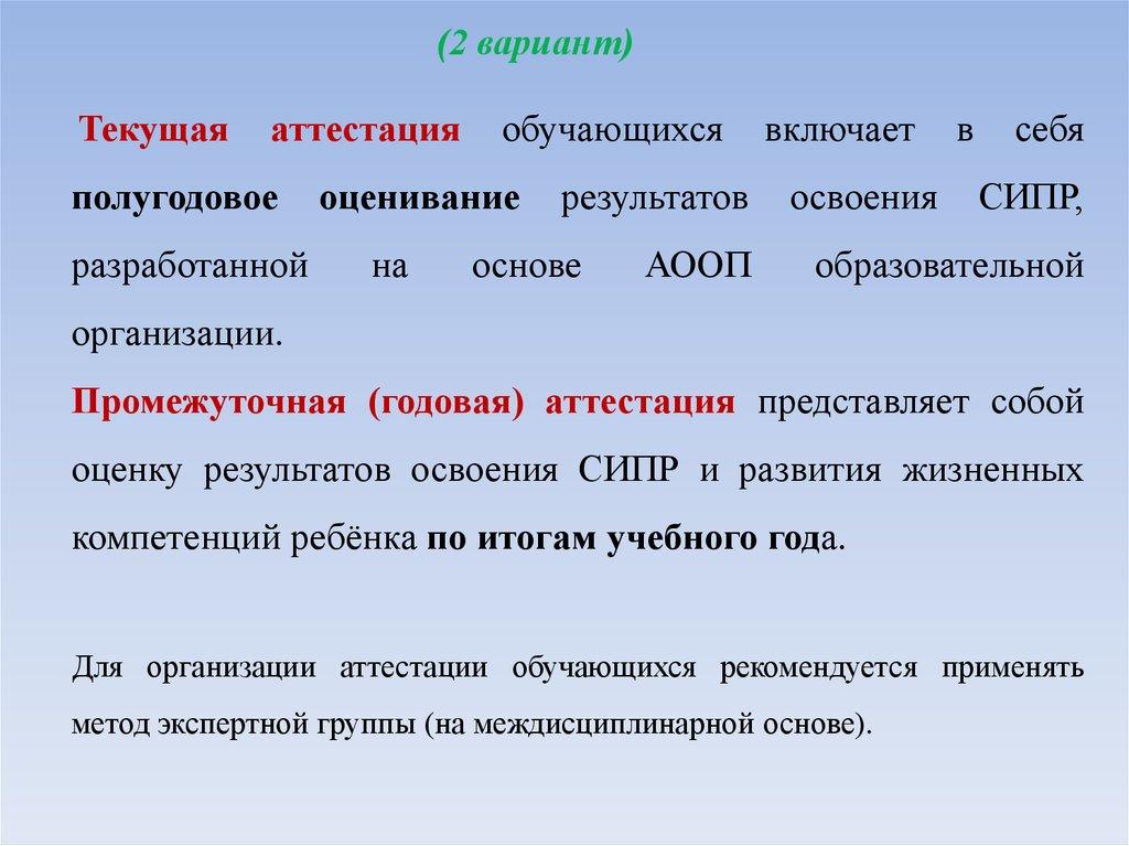 договор простого товарищества. договор о совместной деятельности.