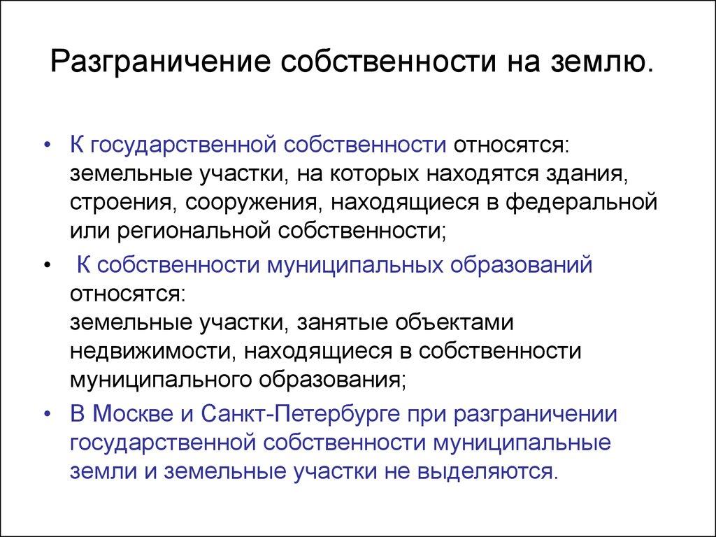 Отдел судебных приставов по Черепановскому району (Управление.)