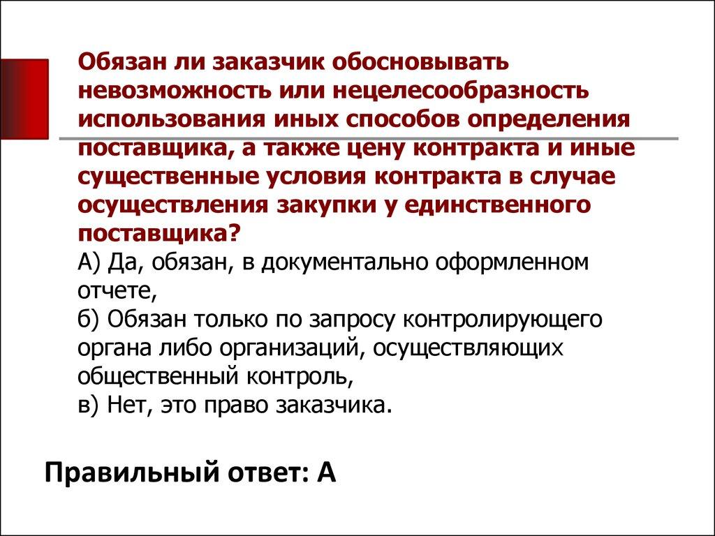 "Приказ Минприроды России от N 315 ""Об"