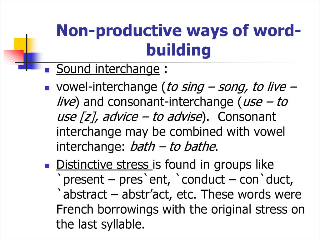 Non-productive ways of word-building
