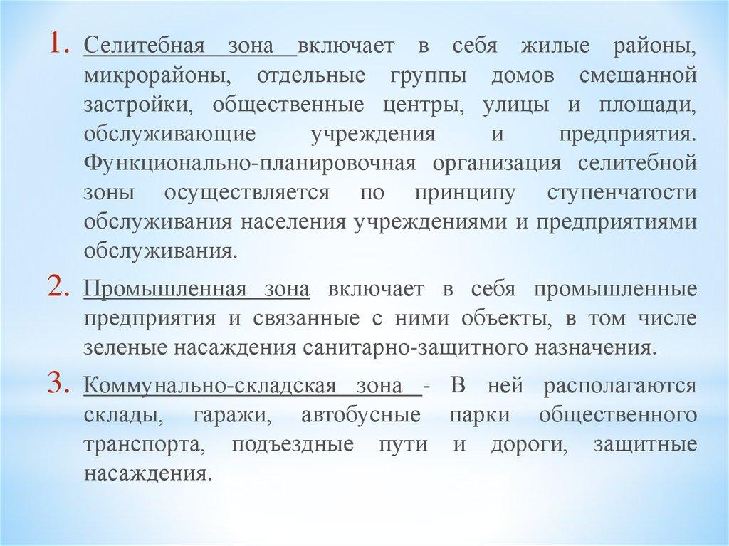 pdf История государства и