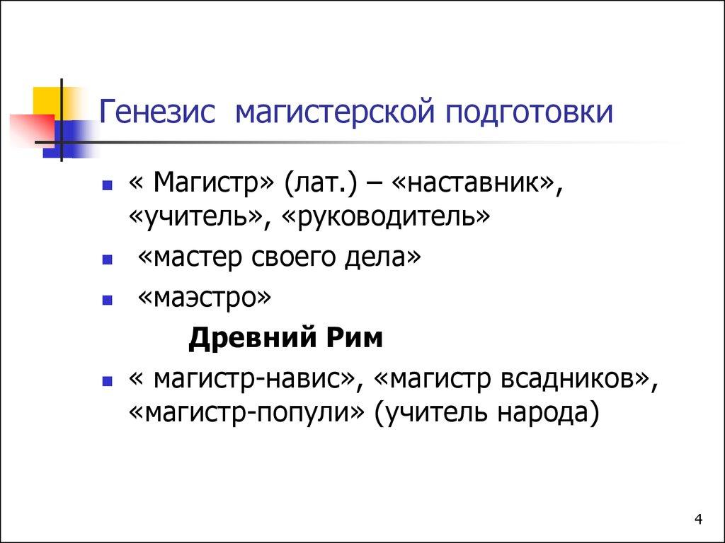 view Практикум устной речи (английский