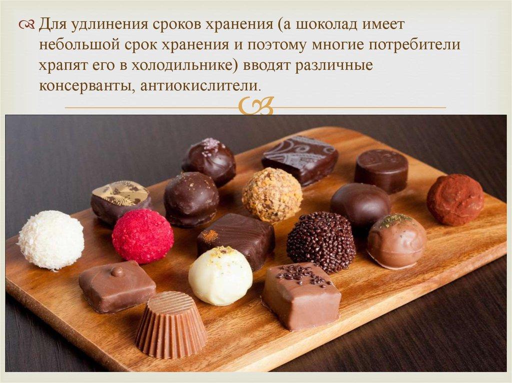 Как сделать шоколад без какао и масла