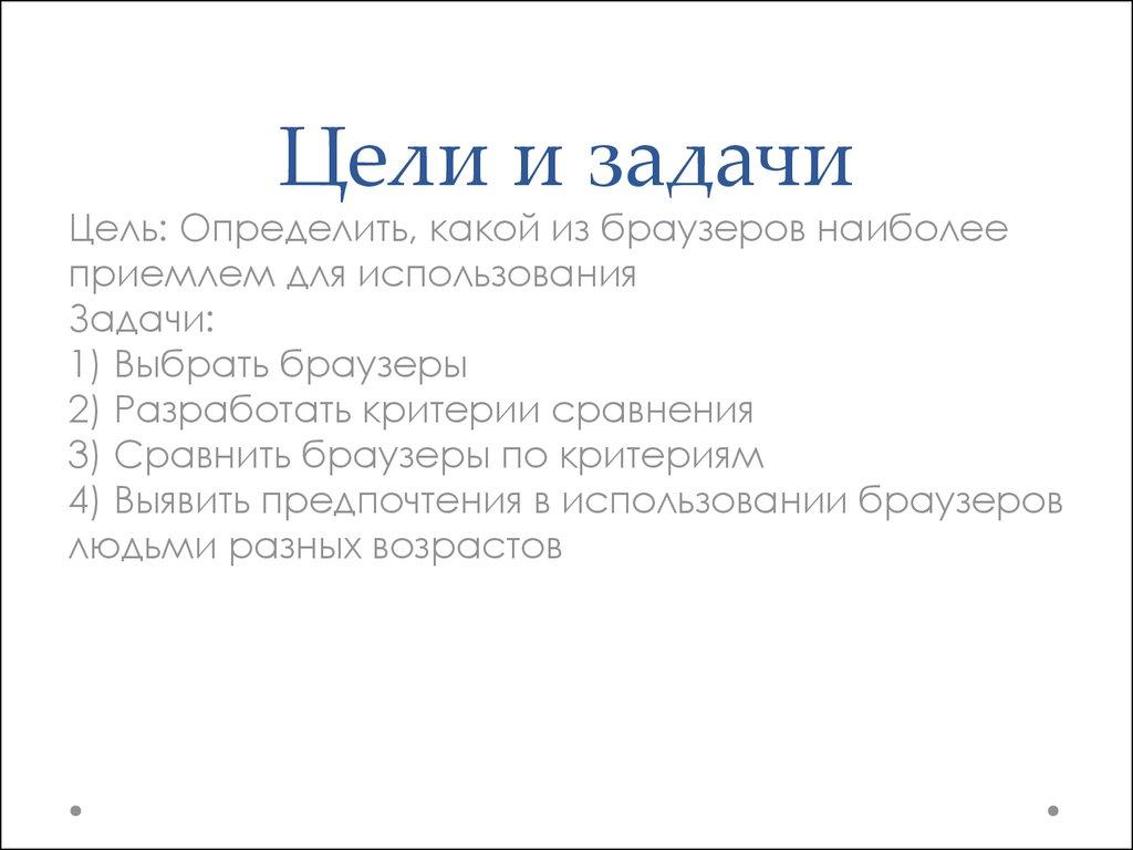 Судебный участок  2 Нижегородского судебного района