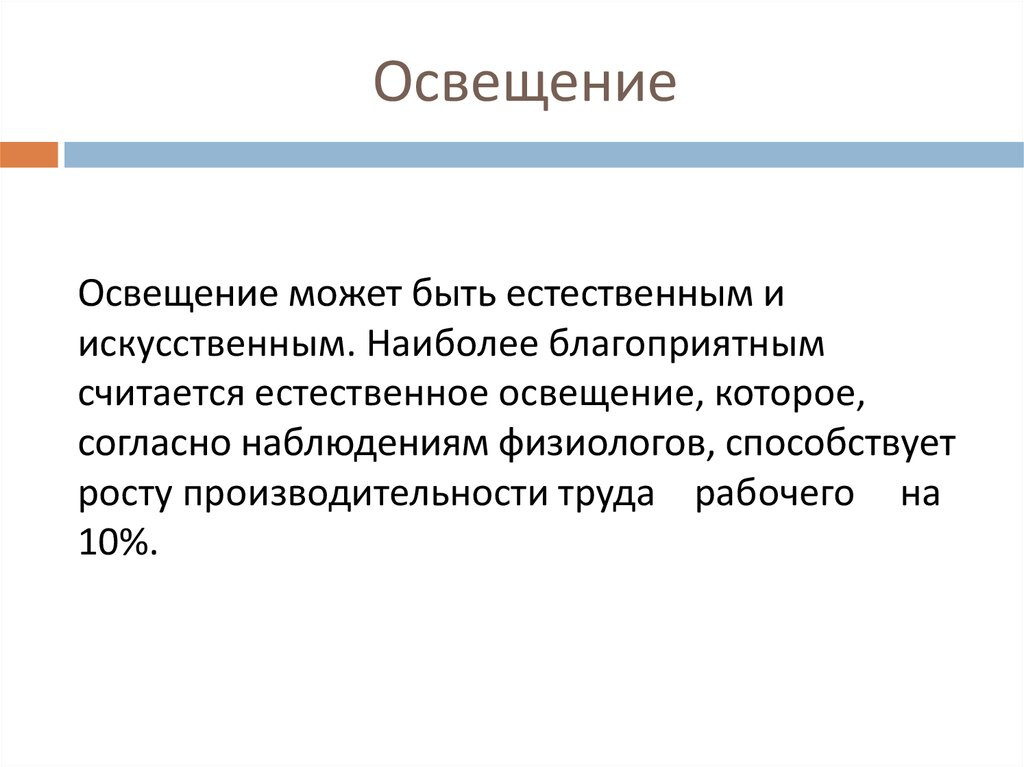 СНиП 2010785 Нагрузки и воздействия Классификация