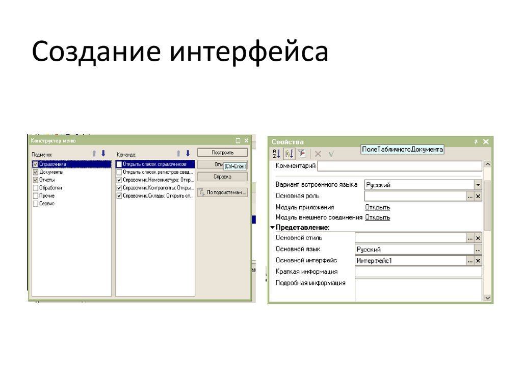 Как создать базу данных в access 2010 с нуля