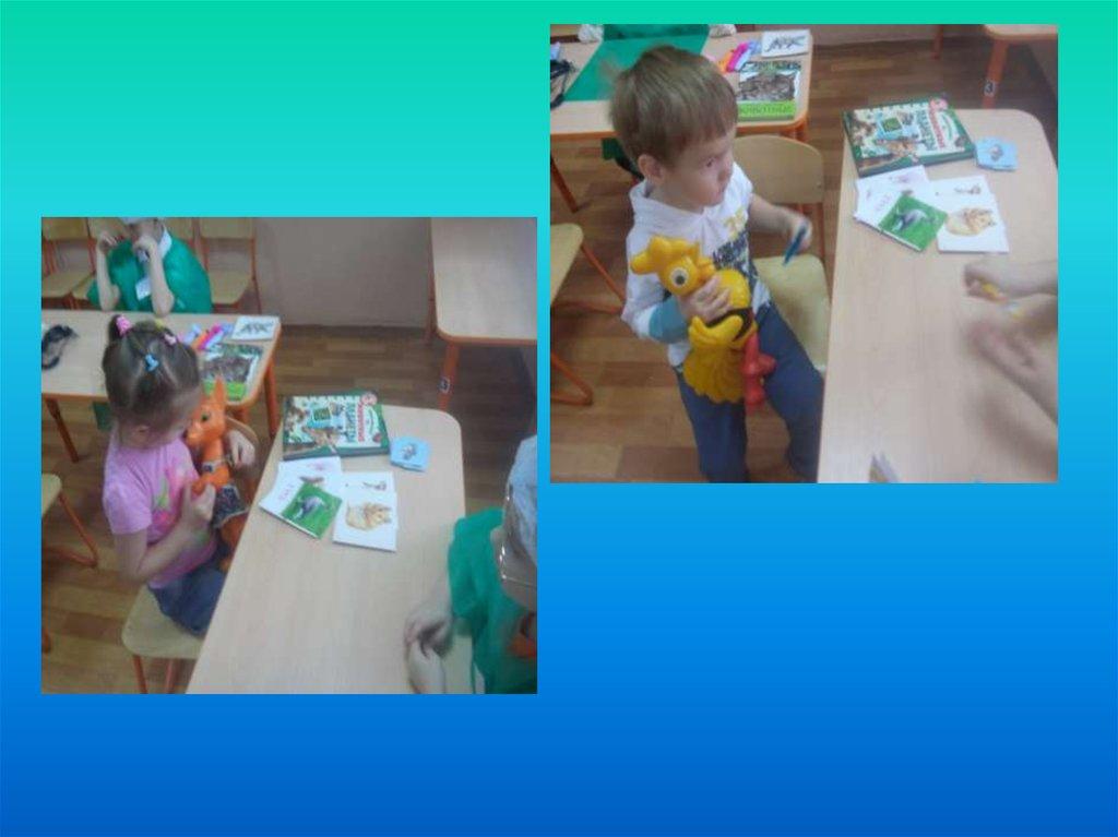 игра с залом детей на знакомство