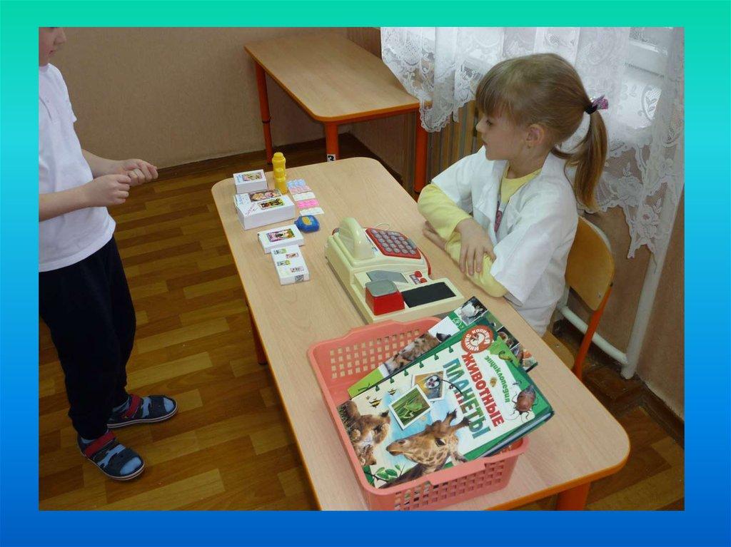 занятие знакомство детей с профессией