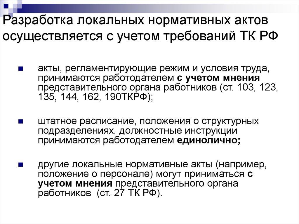 Образец договора купли-продажи земельного участка с