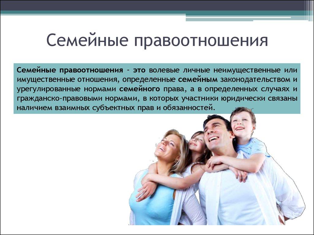 семейное право контрольная работа 11 класс