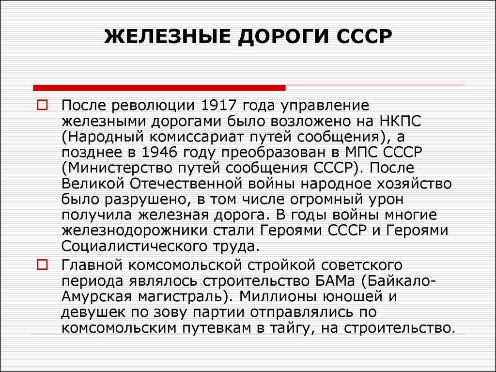 Восточные славяне Образование Древнерусского государства