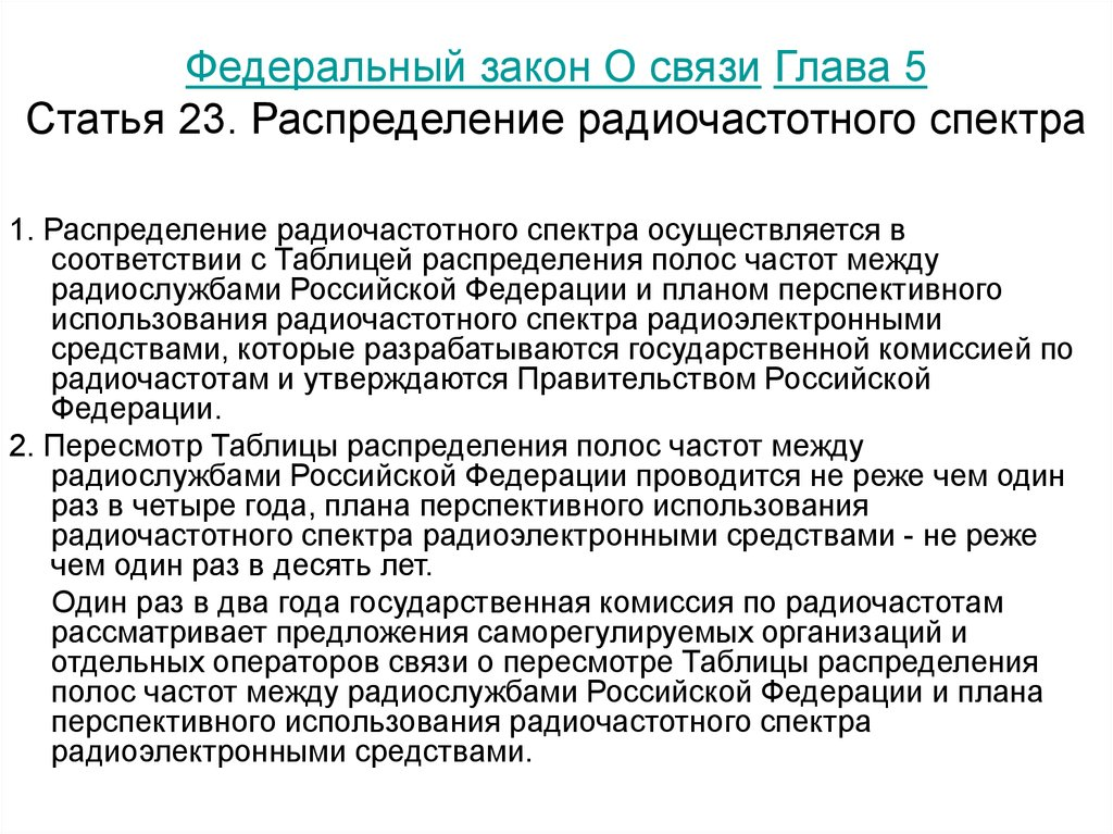 Как изменения в законе о телерадиовещании повлияют на казахстанские телеканалы