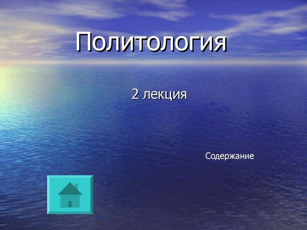 book Hydromechanics: Theory