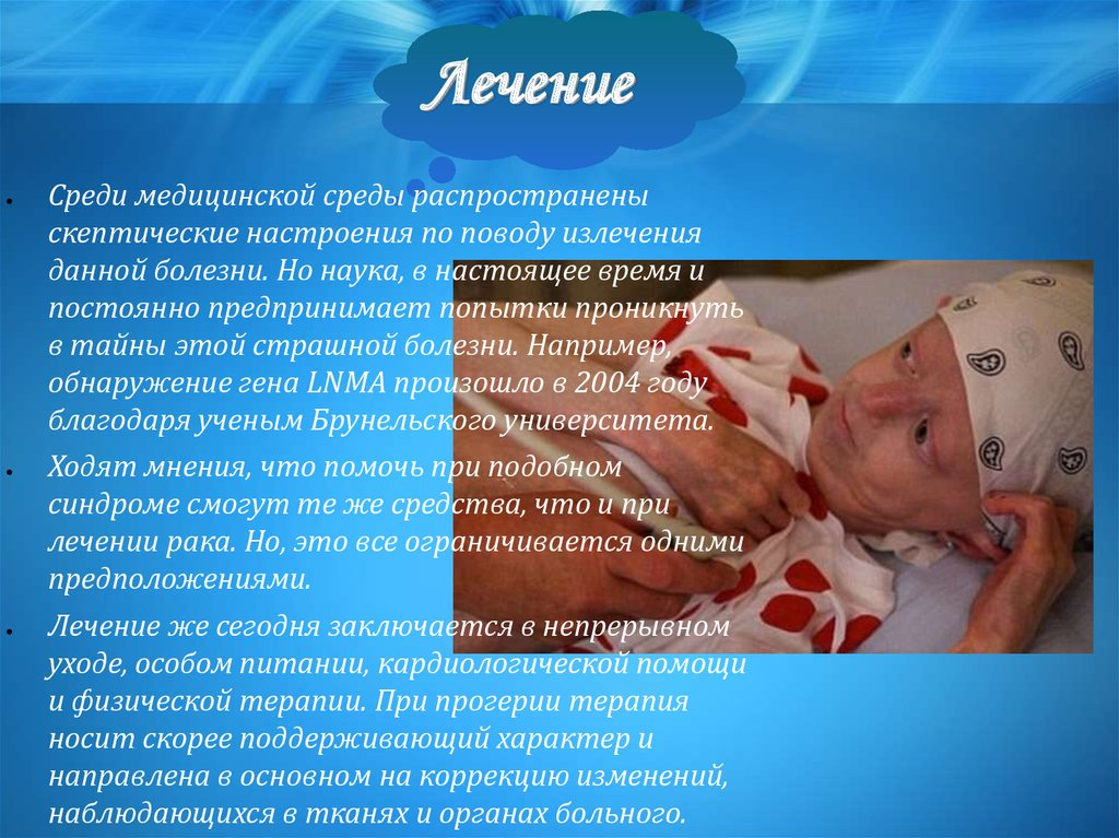 progeria disease essay Progeria progeria is a rare and fatal genetic condition that causes rapid aging in children progeria comes from the greek and it means prematurely old while there are many different types of this disease the classic type is hutchinson gilford progeria syndrome named for dr jonathan hutchi.