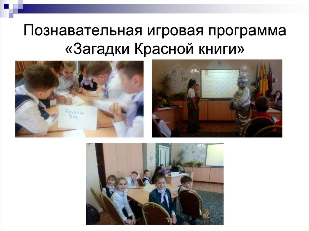 Всероссийский конкурс руководителей молодежных объединений