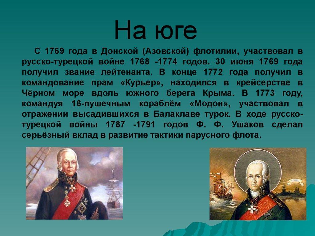 Русский характер алексей николаевич толстой