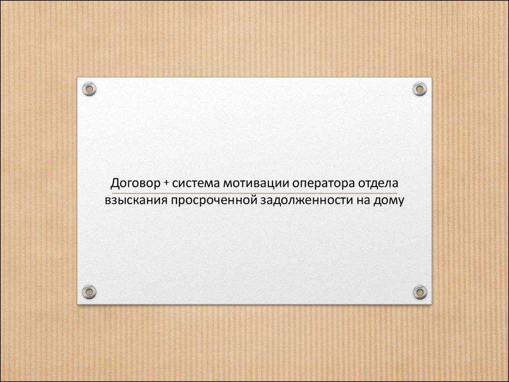 microsoft word ь: