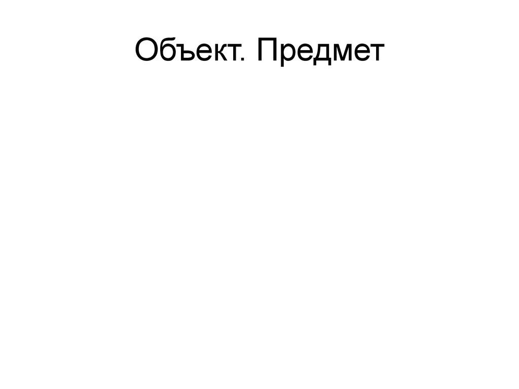 РАЗРАБОТКА САЙТА ВКР