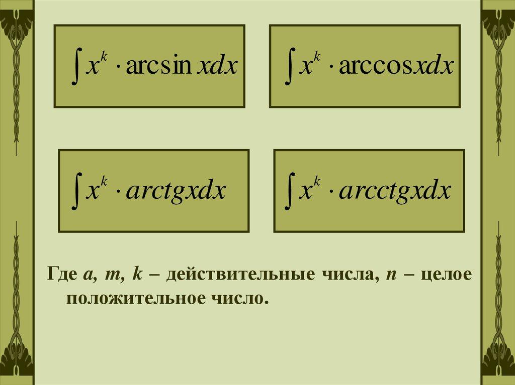 Эволюция понятий в Российской педагогике