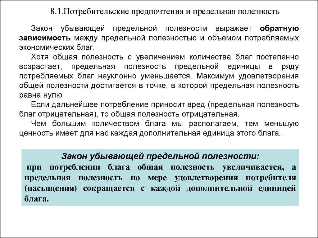 Судебный участок 141Краснооктябрьского района г.Волгограда