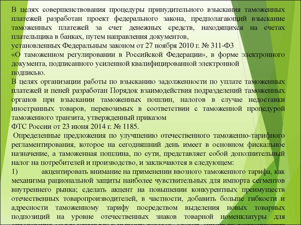 Декларация таможенной стоимости Форма ДТС1  Образец
