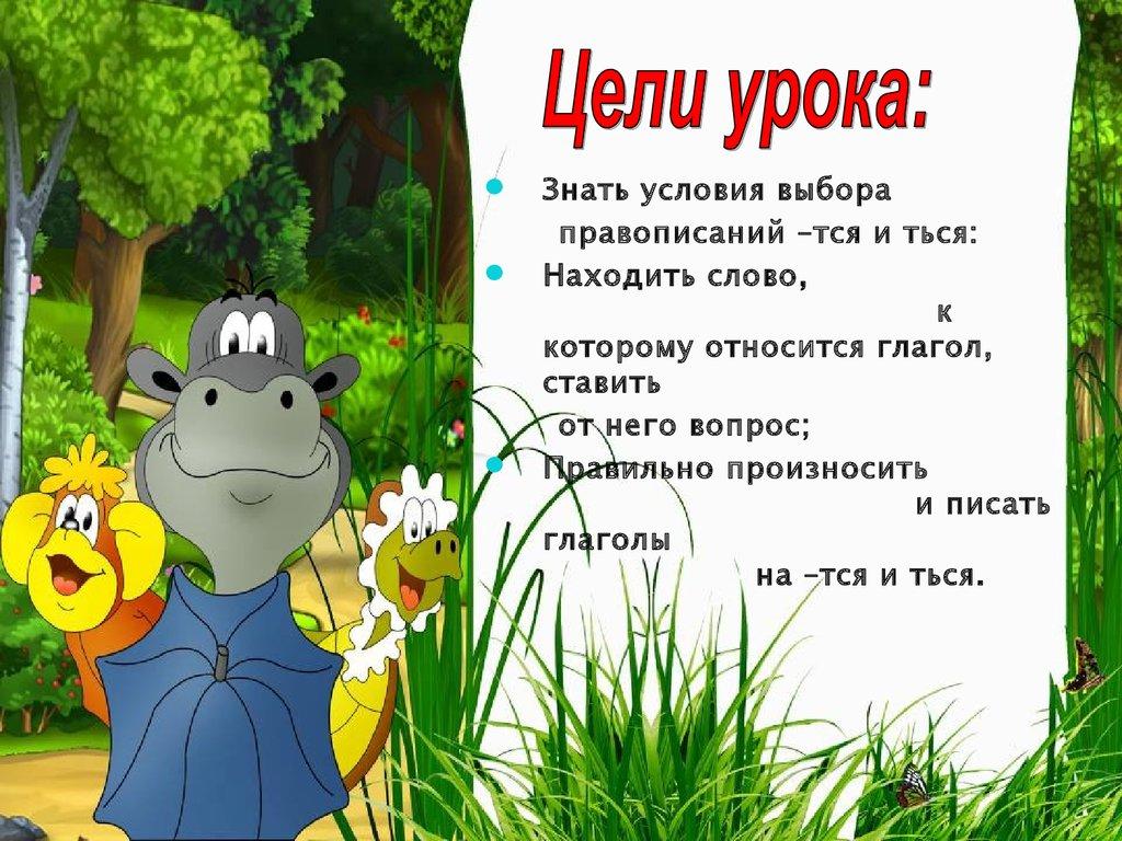 Погода в елховом озере ульяновская область
