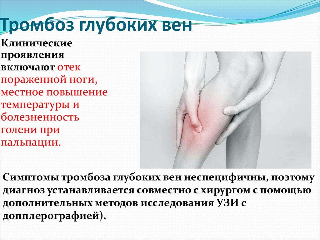 Фитнес для беременных василеостровский район 89