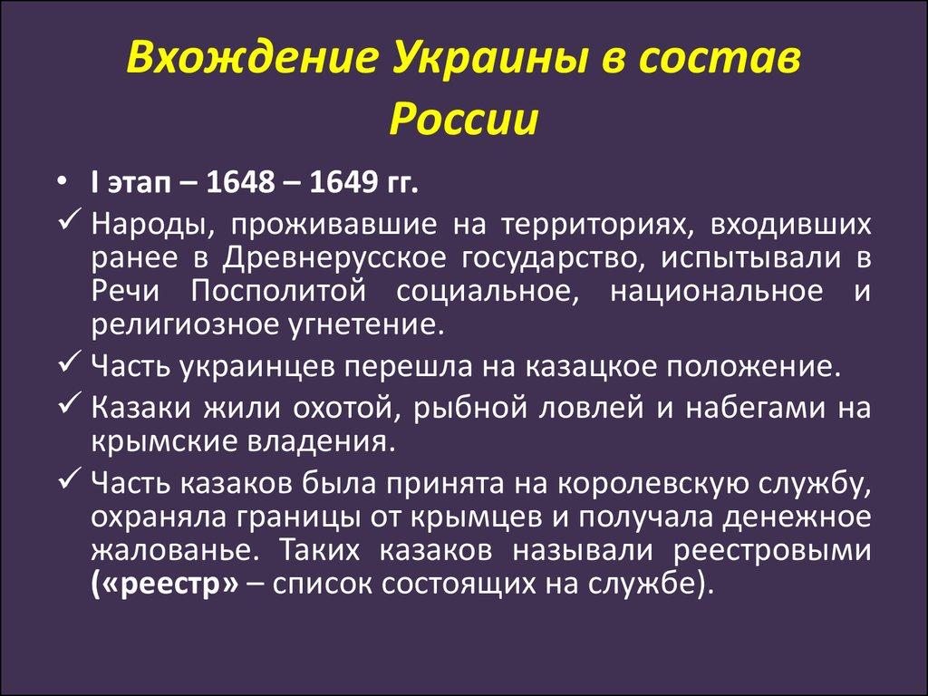 презентация на тему первопроходци xvii в