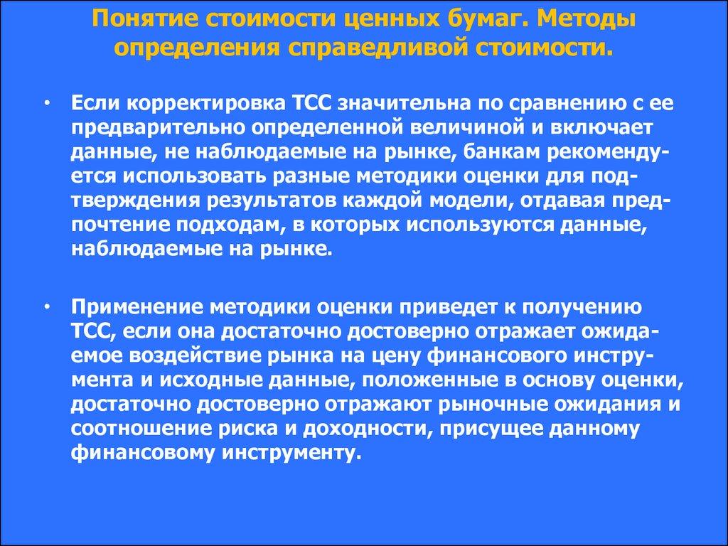 Валентина петрова депутат прическа
