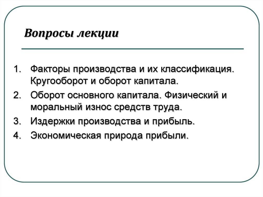 Основы Теории Управления Учебник 2014