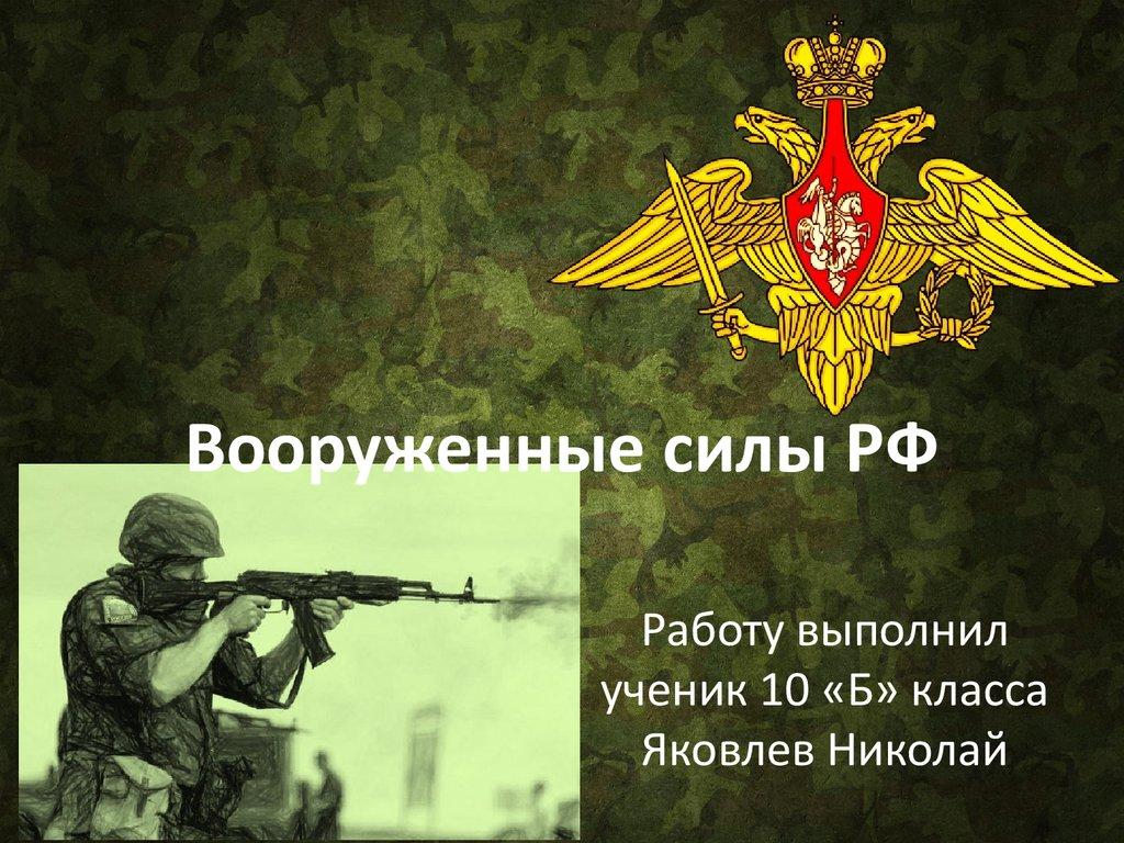 история морской пехоты россии презентация