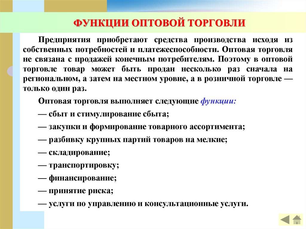 Рефераты дипломы курсовые работы  бесплатно Библиофонд!