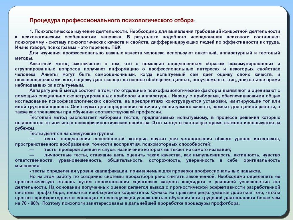 Central European Functional Programming School: 4th Summer School,