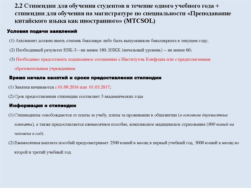 Кас 16 Инструкция - prikazassociation