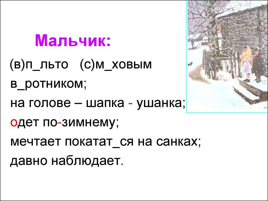 Сказка иванова дед мороз и лето