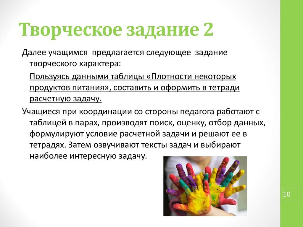 презентация 7 класс плотность веществ