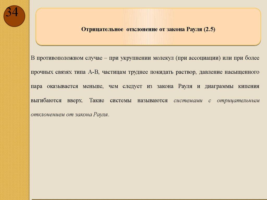 pdf Implementierung organisatorischer