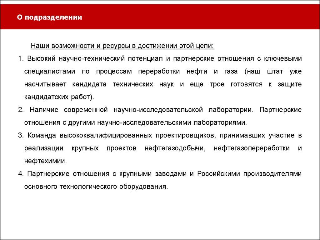 Взять талон в поликлинику нижегородская область
