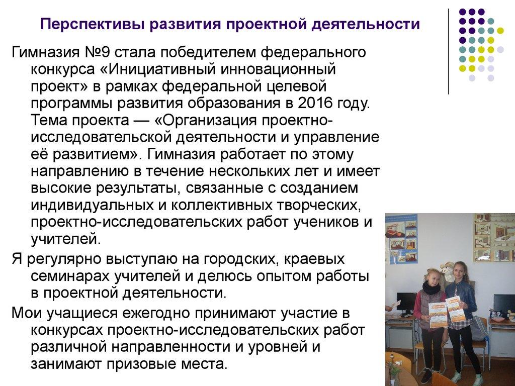 Здесь эффективное продвижение сайтов челябинск это просто site_id=60 поисковое продвижение веб сайтов в санкт петербурге по низким ценам