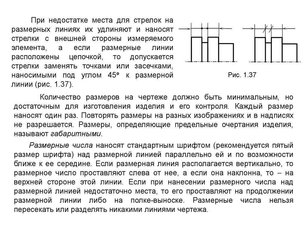 EPUB ЧЕРНЫЙ ОХОТНИК. ФОРМЫ МЫШЛЕНИЯ И ФОРМЫ