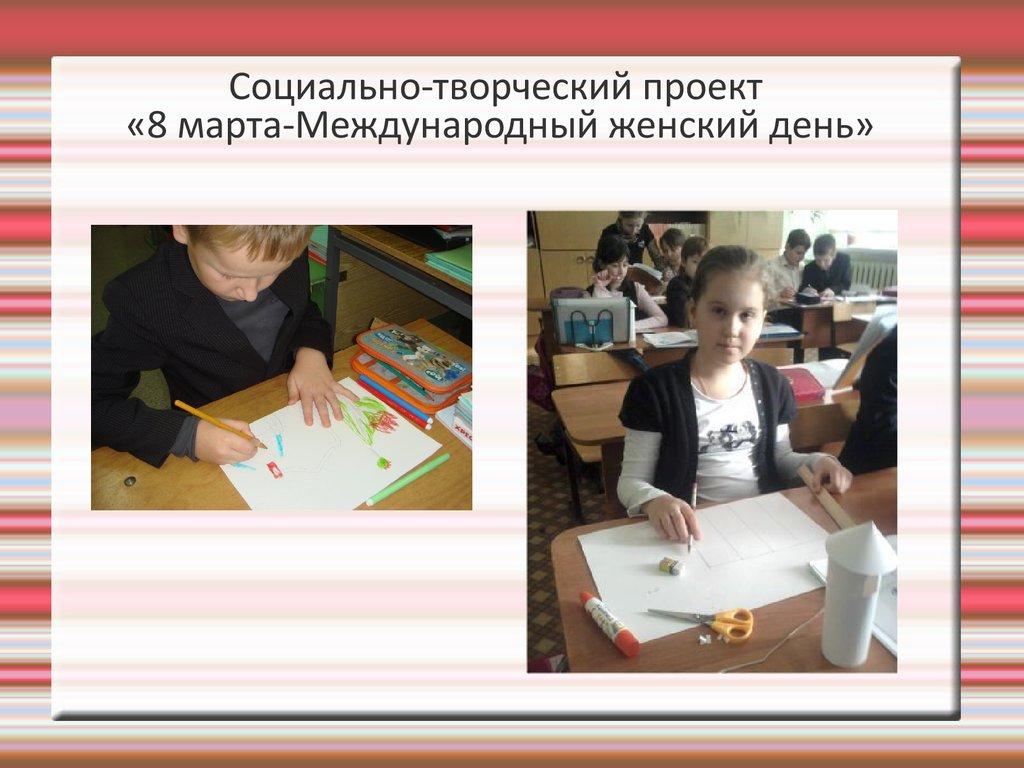 знакомство логопеда с детьми