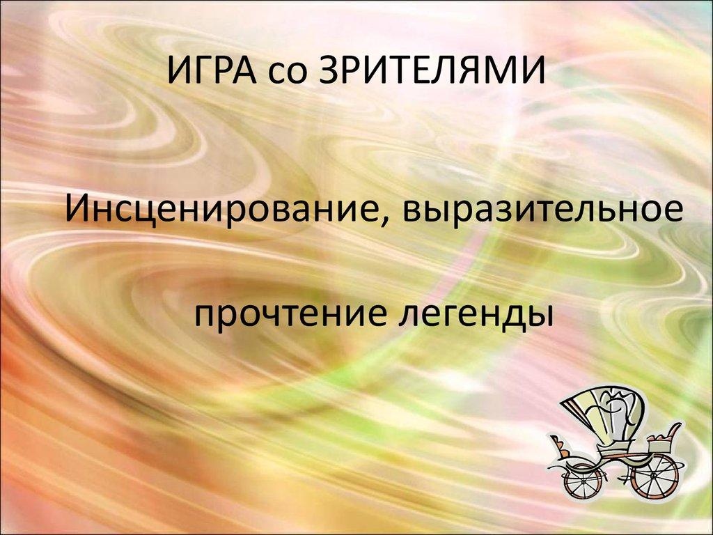 хочу познакомиться эмигрантами с таджикистана