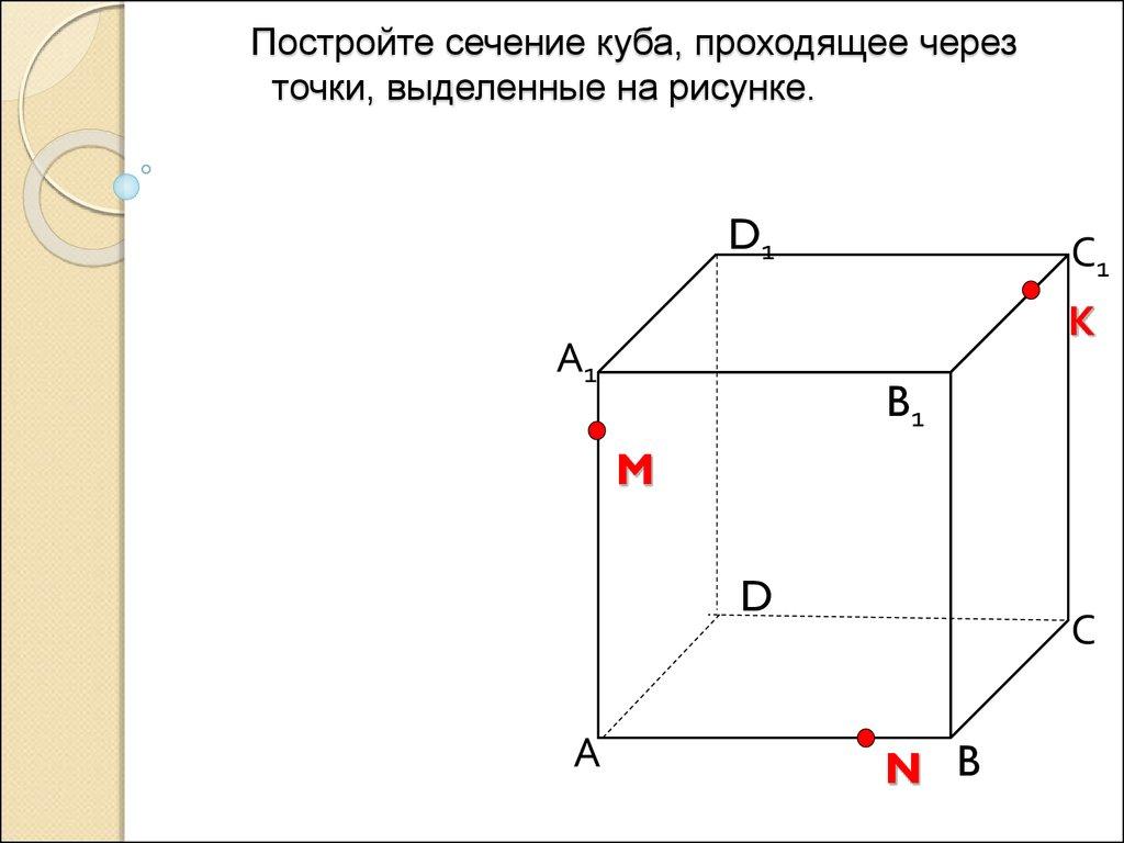 Отчет по практике Особенности работы воспитателя в