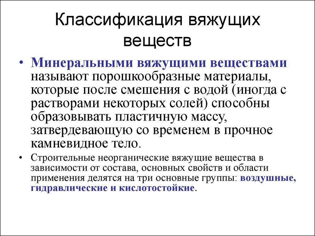 СНиП Актуализированная редакция СП 78.13330.2012