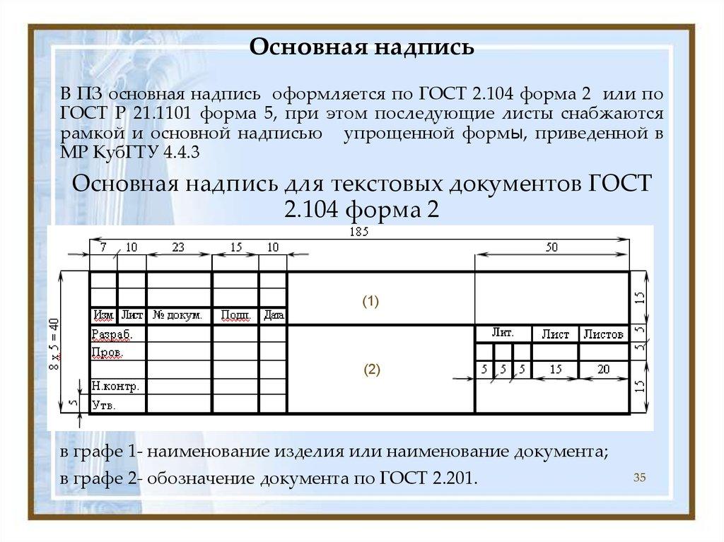 download Полупроводниковые приборы в биомедицинской технике. Учебное пособие 2014