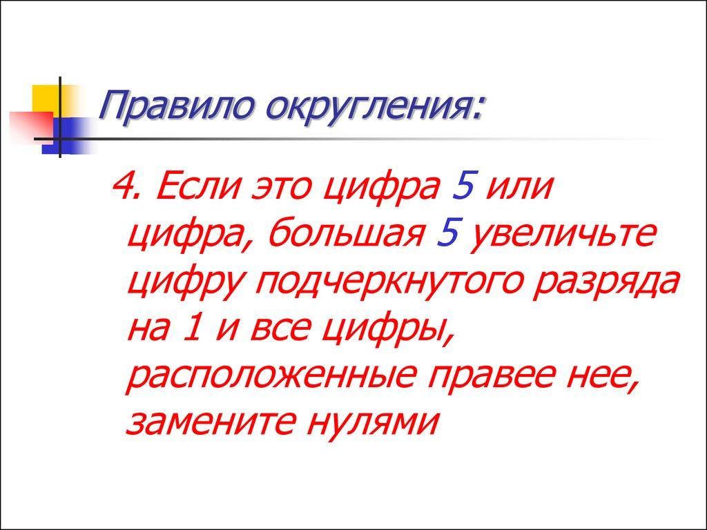 Бим и.л рыжова л.и садомова л.в лытаева м.а.11 класс тексты из учебника на странице