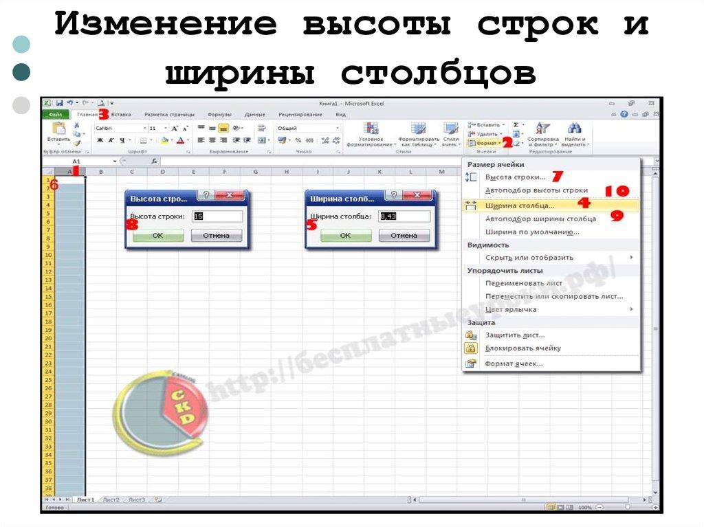 знакомство с электронной таблицей ms excel