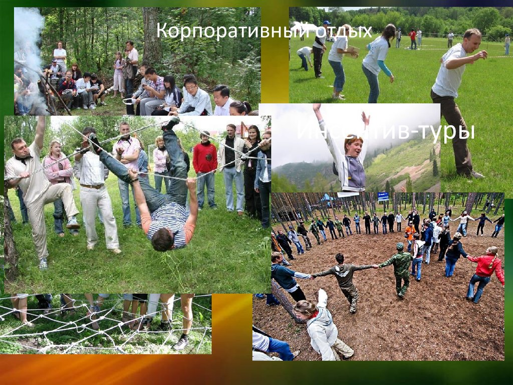Знакомства в узбекистане онлайн