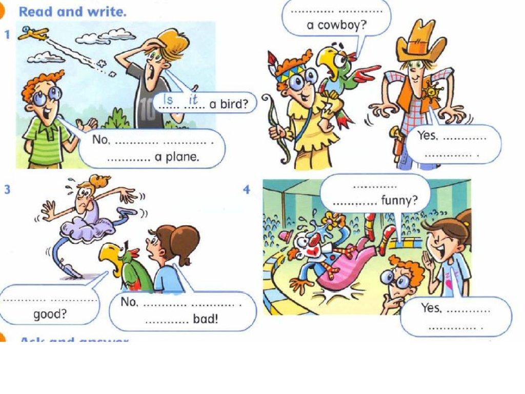 Правописание онлайн проверка орфографии и пунктуации - 7