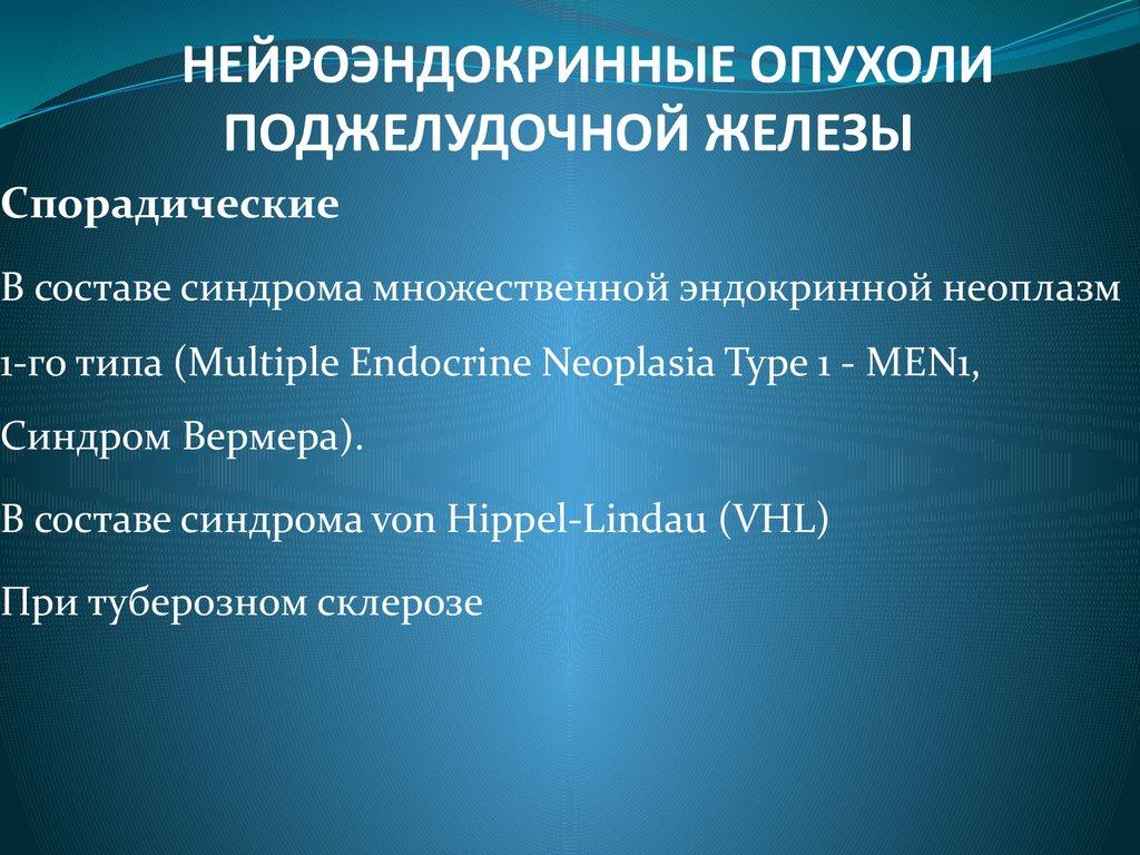 доброкачественные опухоли молочной железы классификация